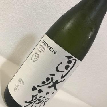 福島・白河の自然郷(しぜんごう)という日本酒がかなりコスパ良かった話