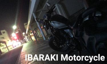 ナイトツーリングイズグッド~茨城の夜道×バイク通勤が最高だった話~