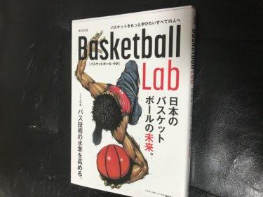 ターンオーバー、FG%、ピックアンドロール。バスケットボールの概念はサッカーに応用出来るのか?