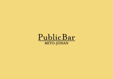 パブリックバル水戸城南の12月を終えて【2020年12月営業報告】